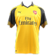 AFC AWAY REPLICA SHIRT